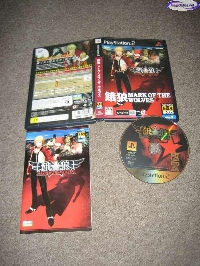 NeoGeo Online Collection Vol.1: Garou Mark of the Wolves mini1